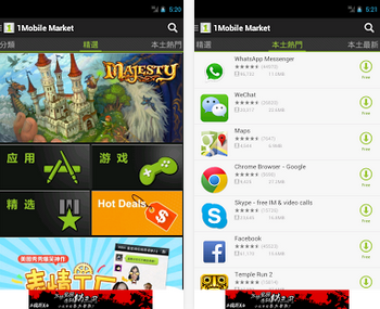 1Mobile Market for Android Free Download From Google Play Store  DESCRIPTION: Download applications and games