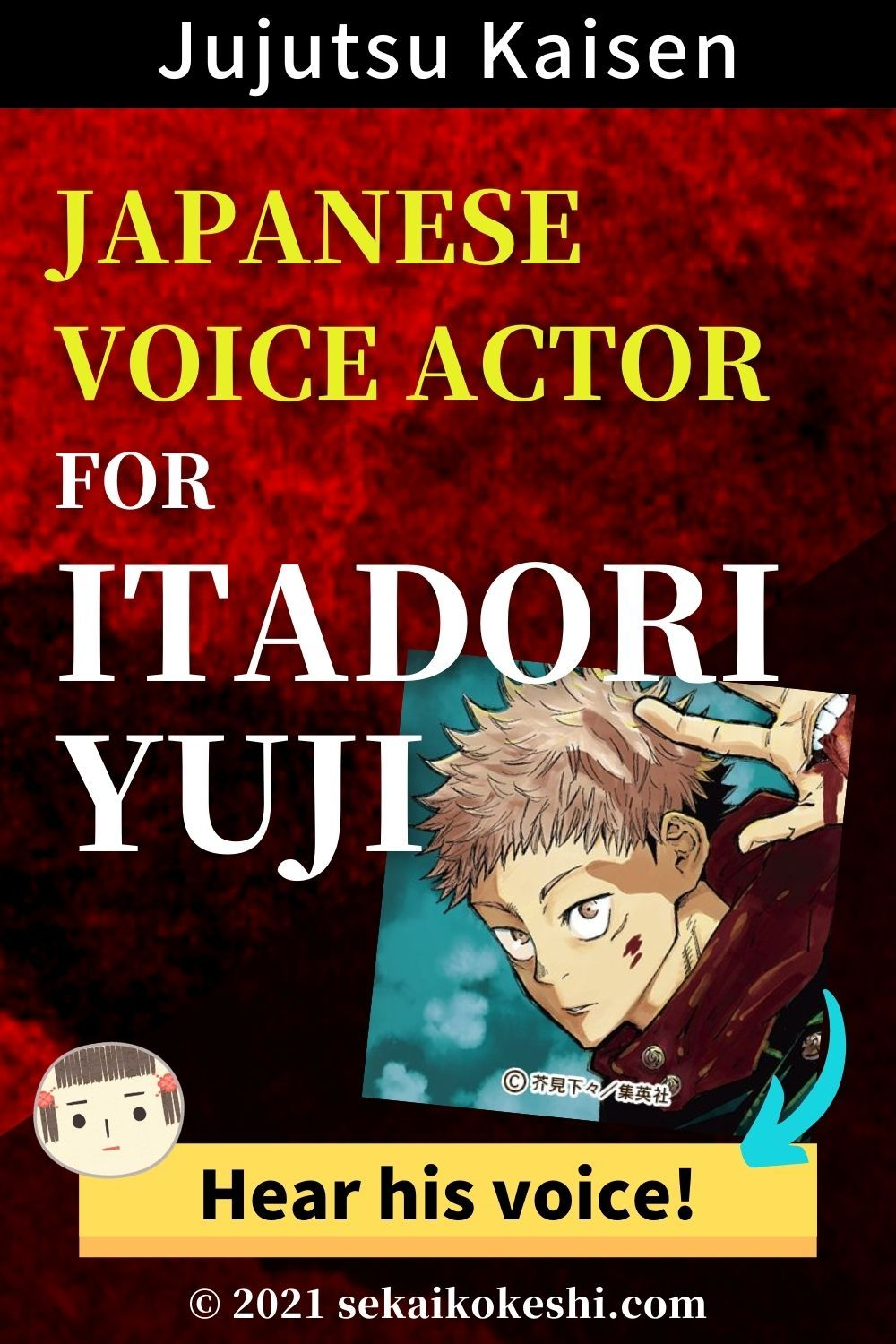 Japanese Voice Actor For Itadori Yuji In Jujutsu Kaisen Anime Click Here For The Voice In 2021 Voice Actor The Voice Actors