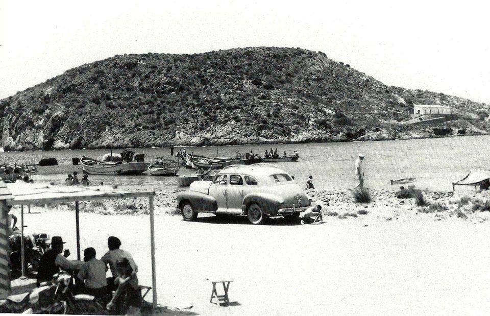 Mazarrón 1960 Isla Murcia Islas Cartagena