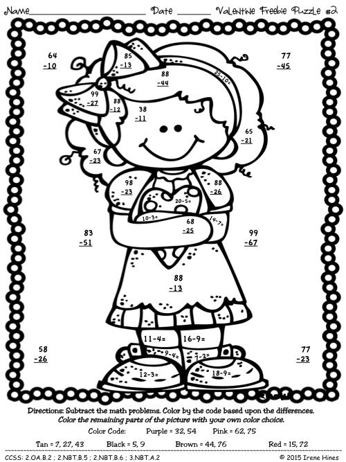 FREEBIE Valentine Seasonal Math Printables Color By The