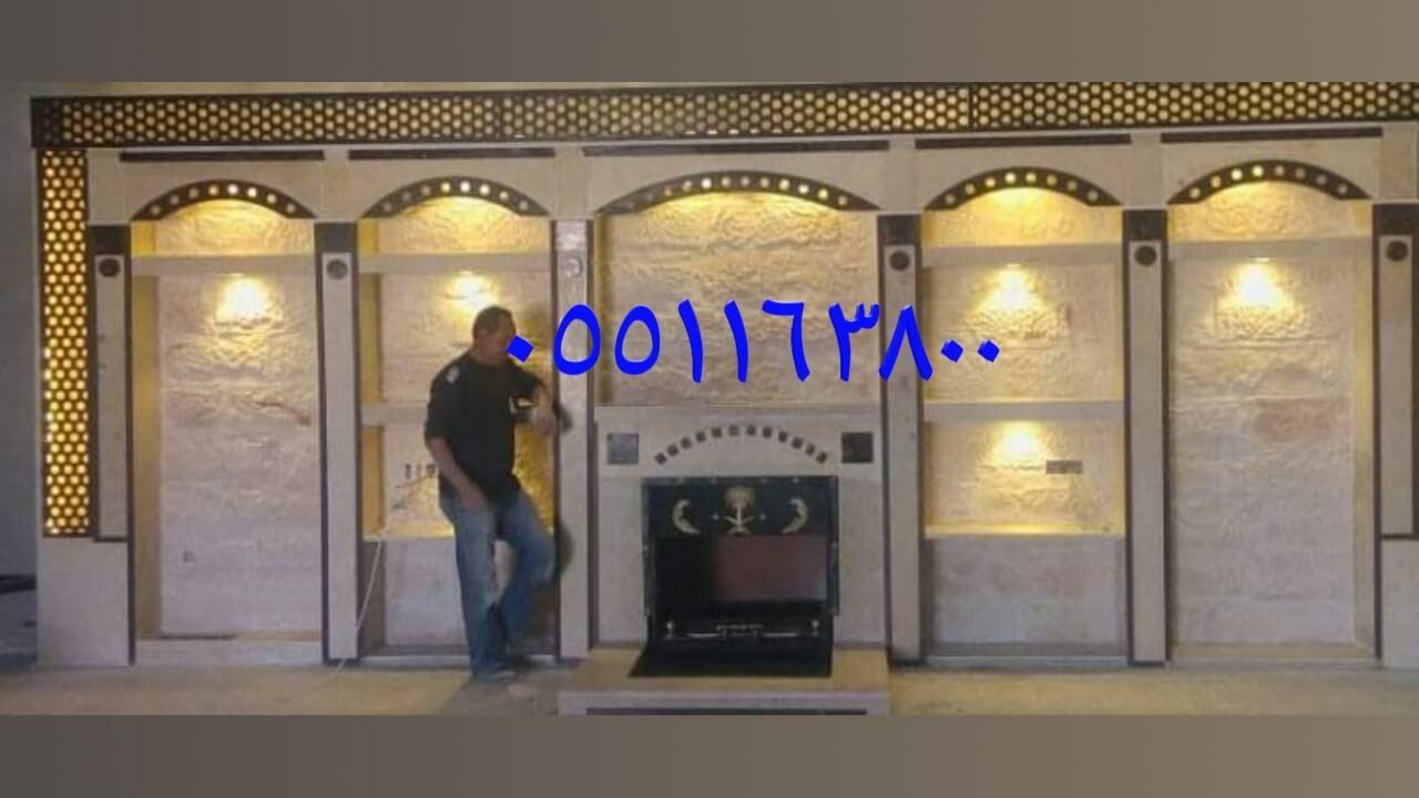 صورمشبات حجر ورخام حديثة صوروجار مشب رخام صورجبس مجالس رجال صورمشبات جبس مجالس نساء صورمشبات تصميم ملاحق حديثة صورافضل تصميم مشبات Home Decor Decor Fireplace