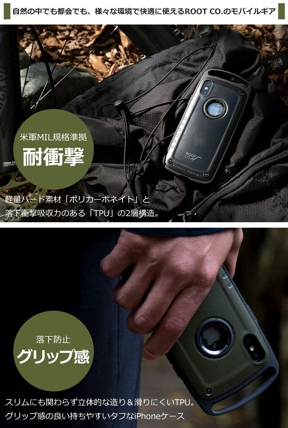 f279ecb1fc Amazon | 【ROOT CO.】iPhone7 iPhone8 ケース 耐衝撃 GRAVITY Shock Resist Case
