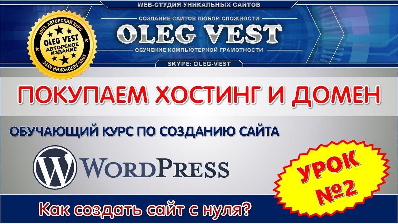 регистрация домена ru время