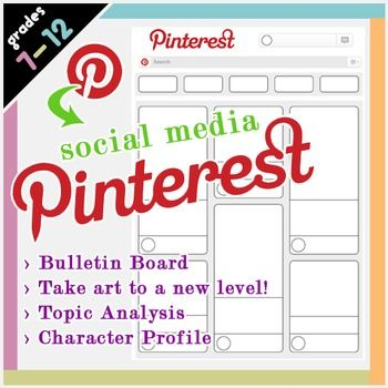 Pinterest Board Template, Presentation and Exit Slip - slip template