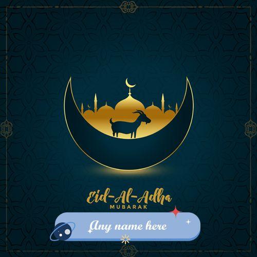 eid al adha mubarak card with name for wishing eid al adha