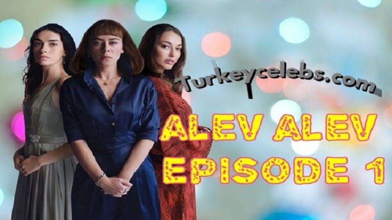 جلسة تصوير تخطف الانفاس للثنائى الأكثر شعبية فى تركيا 8220 عذراء وجينك 8221 من 8220 لا تترك يدي 8221 Alina Boz Turkish Actors Vogue Men