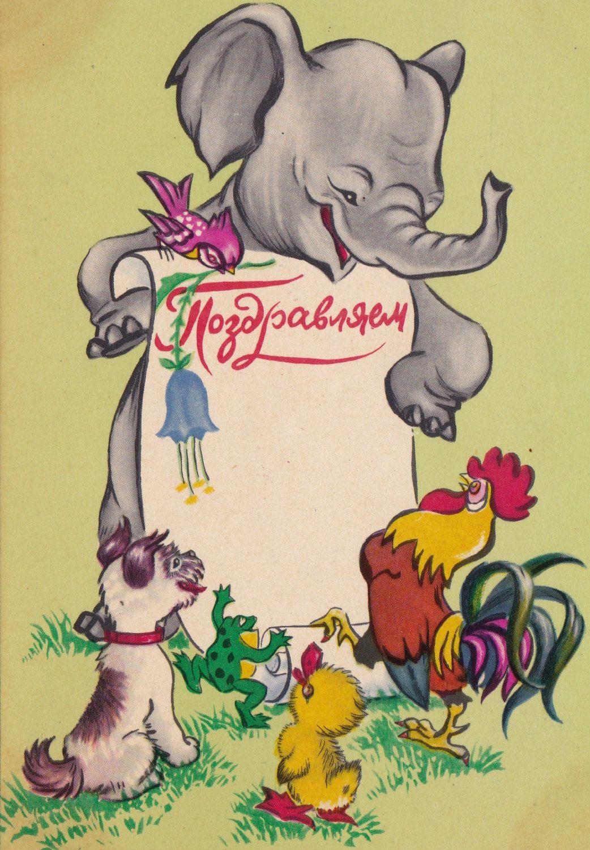 День слона открытки