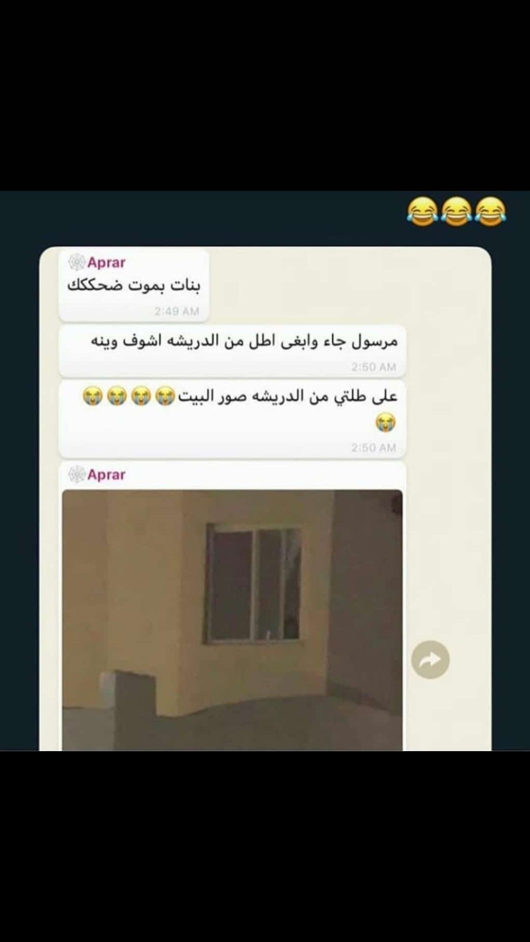 Pin By Jojo On استهبال Funny Quotes Arabic Funny Funny Arabic Quotes