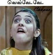 Tamil Actress Funny Face Reaction Comment Images Comedy Quotes Funny Comedy Tamil Actress