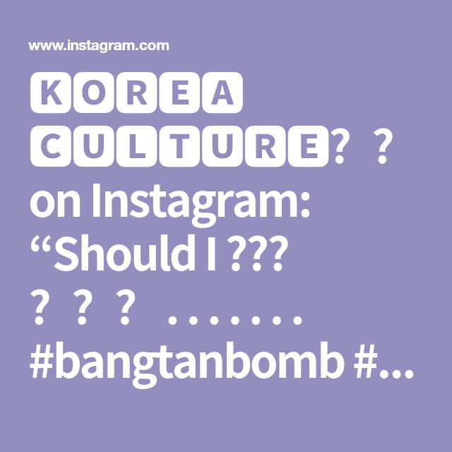"🅺🅾🆁🅴🅰 🅲🆄🅻🆃🆄🆁🅴💜😉 on Instagram: ""Should I ??? 😥😥😥 . . . . . . . #bangtanbomb #bangtanboysjimin #bangtanimagine #jiminbts #btsarmymalaysia #btsforeverboysofarmy…"""