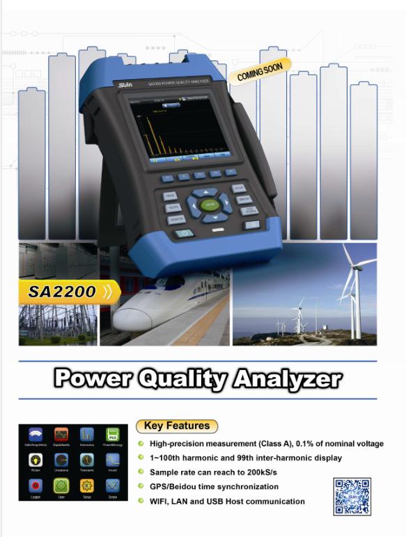 New power quality analyzer SA2200 http//www.suindigital