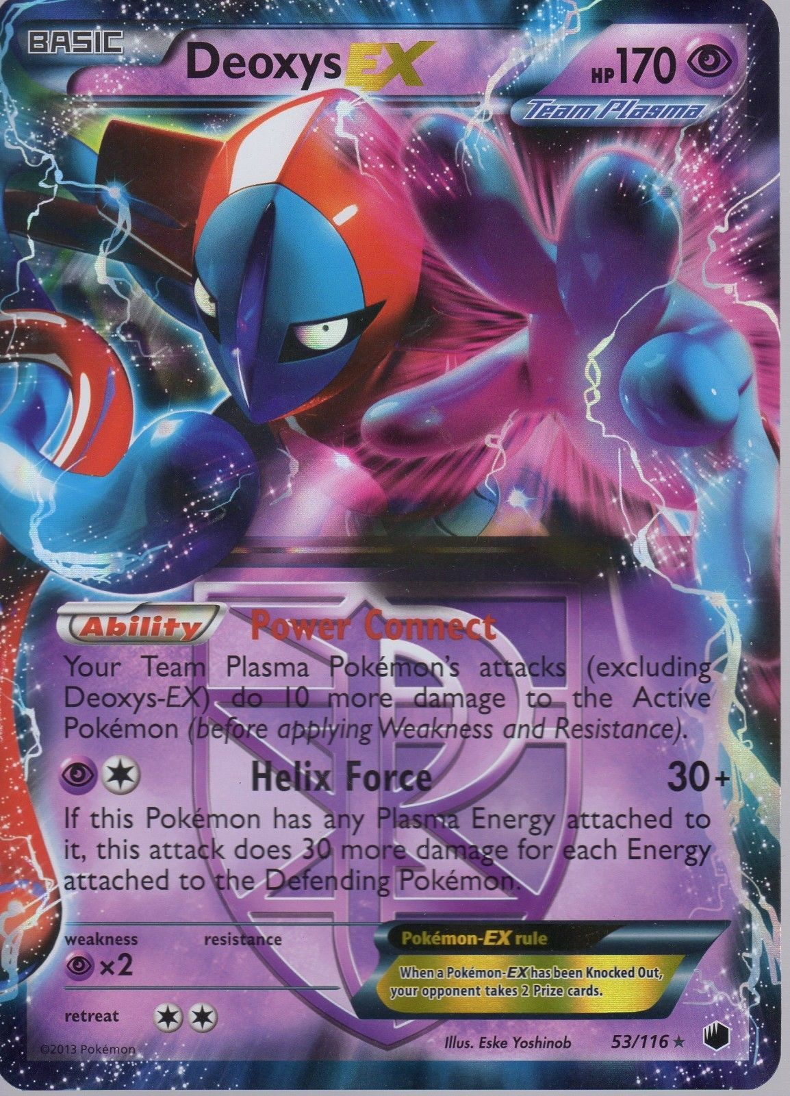 699 jumbo pokemon card deoxys ex 53116 holofoil ebay
