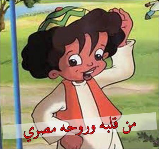 من قلبة وروحة مصرى بكار Ramadan Crafts Vegetable Painting Ramadan Poster