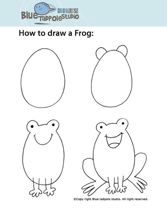 How To Draw With Images Easy Drawings Drawing Lessons