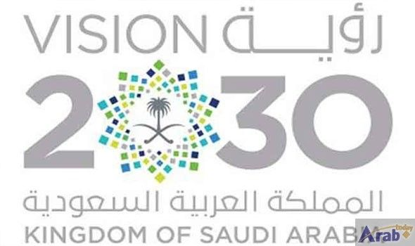 Saudi Arabia Japan To Intensify Efforts To Realize Joint Vision 2030 Projects Corporate Logo Design Inspiration Logo Design Examples Logo Design Inspiration