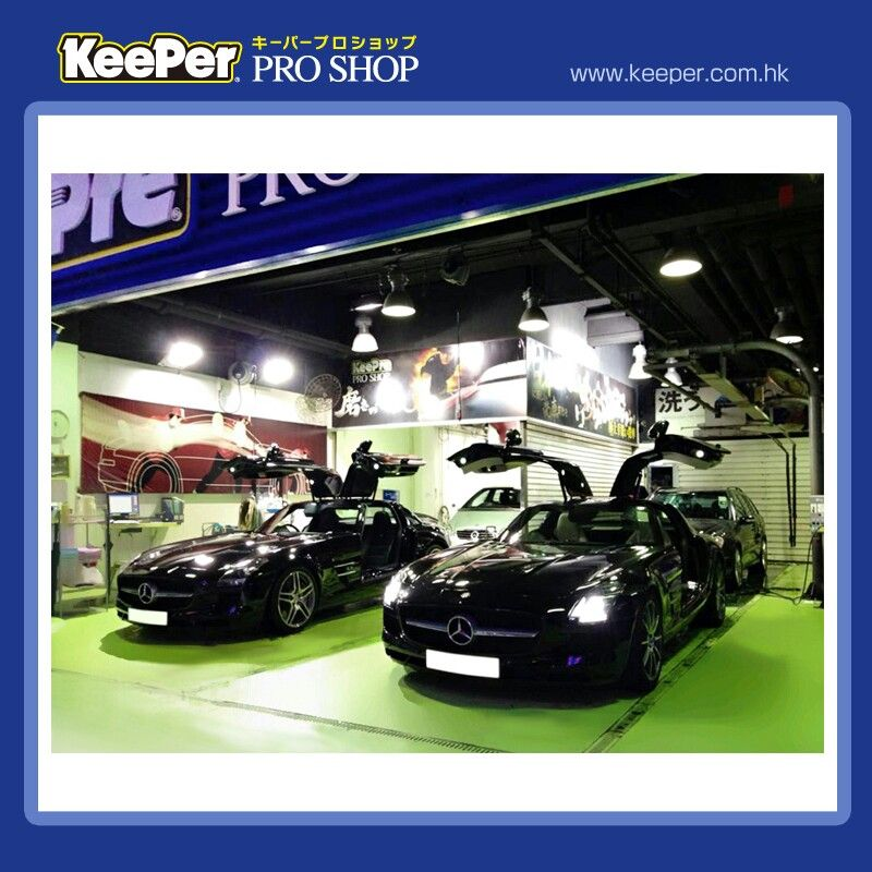 Affordable 4 Door Sports Car: 孖生兄弟?!@Jeannie Hutcherson Wan Chai Branch #car Beauty #car