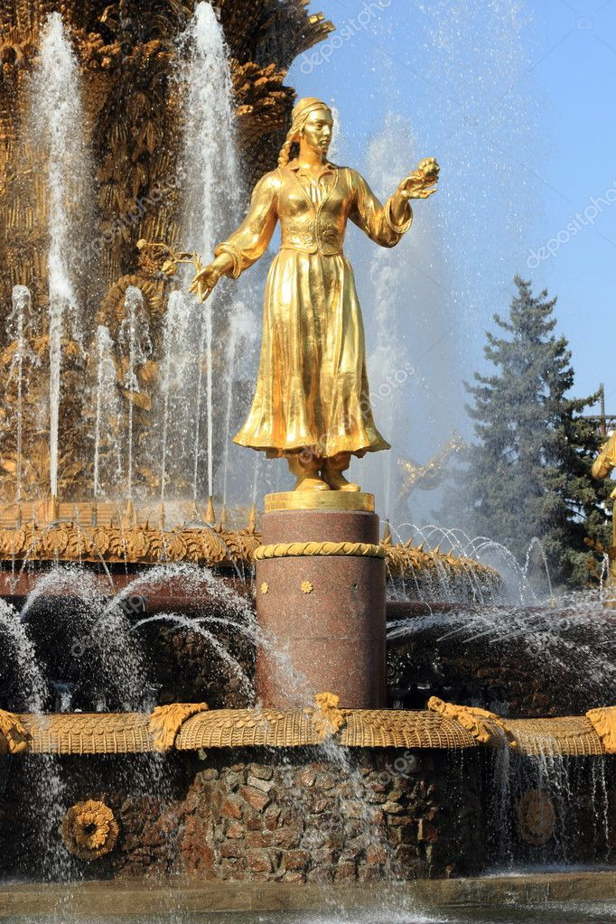 Famous Fountain Friendship Peoples Moscow Russia - Stock Photo , #SPONSORED, #Friendship, #Peoples, #Famous, #Fountain #AD