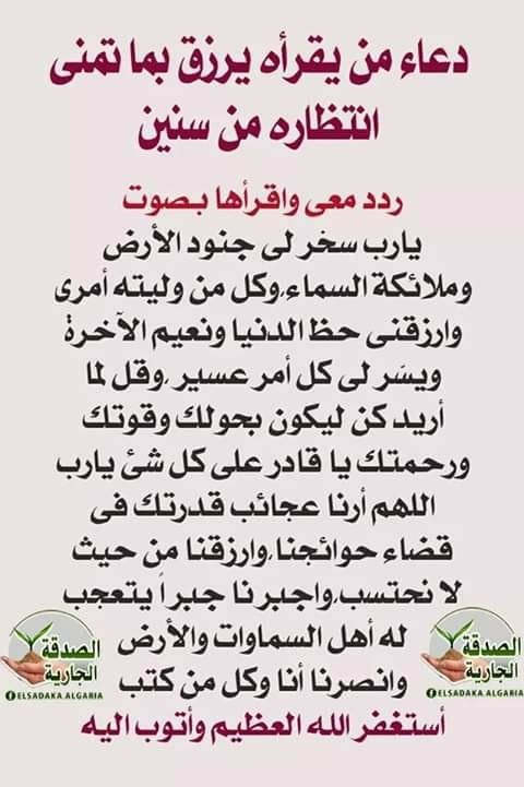 استغفر الله العظيم واتوب اليه Islamic Phrases Islam Facts