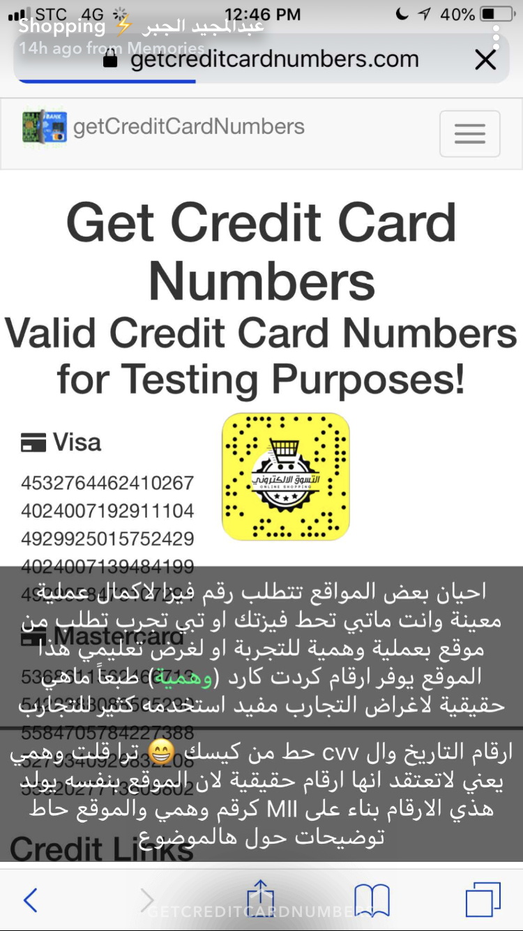 Pin By Abrar كود اي هيرب Xbx9998 On App Internet Shopping Sites Shopping Websites Credit Card