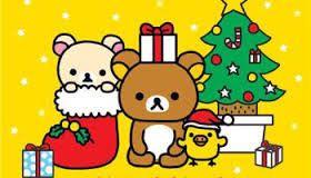 Vysledek Obrazku Pro Vanocni Stromecek Kresleny Vanoce Navidad