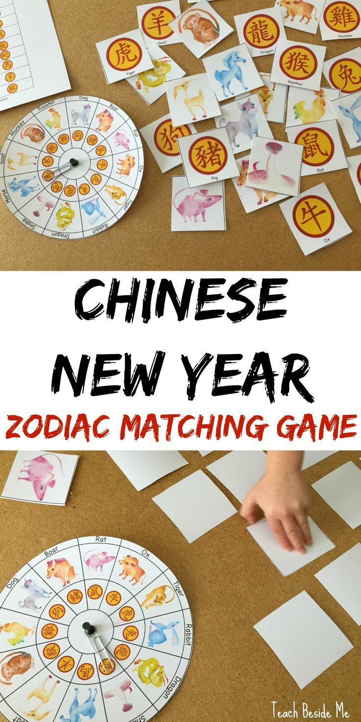 Chinese New Year Zodiac Matching Game Chinese New Year Zodiac Chinese New Year Kids Chinese New Year Crafts For Kids [ 1472 x 736 Pixel ]
