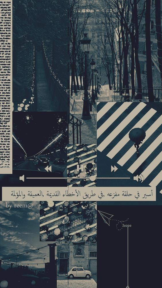حالات واتس اب Funny Arabic Quotes Arabic Quotes Beautiful Arabic Words