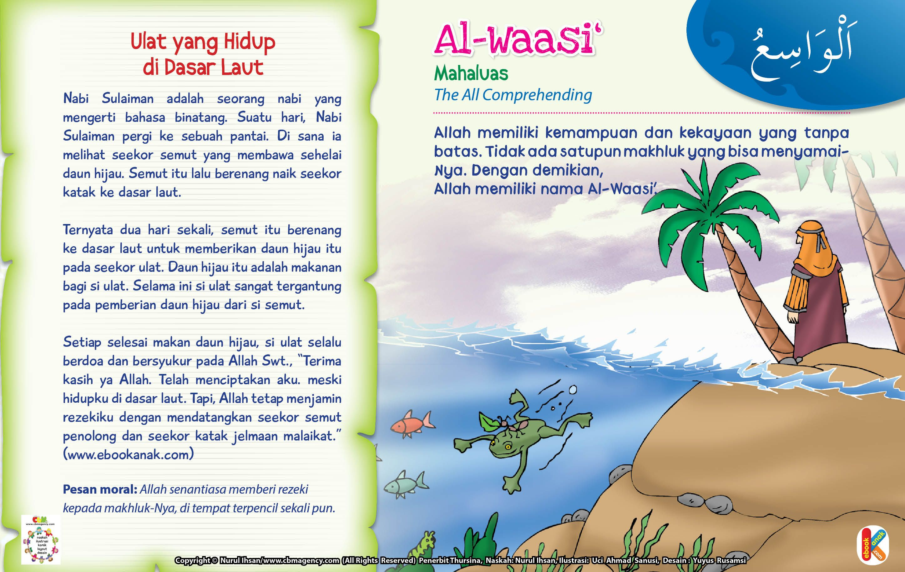 Kisah Asma'ul Husna AlWaasi' Anak, Hidup, dan Bepergian