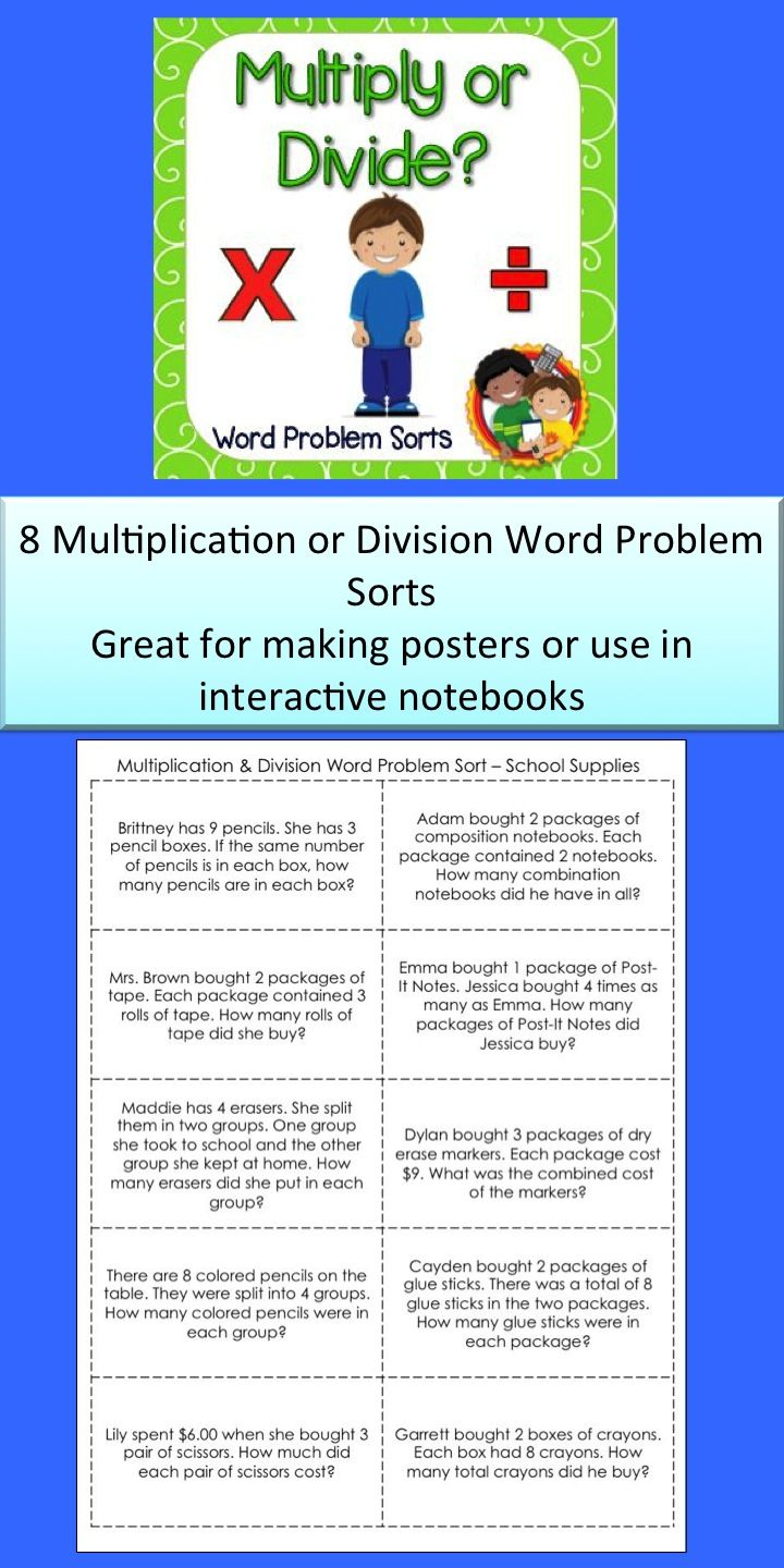 Multiply or Divide - Differentiated Word Problem Sorts | Word ...
