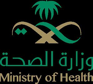 Image Result For Saudi Ministry Of Health Logo Png Health Ministry Health Logo Awareness Campaign