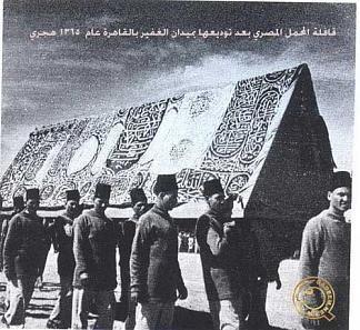 كسوة الكعبة القاهرة Egypt History Egypt Civilization Old Egypt