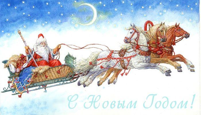 советские новогодние открытки с Дедом Морозом ...