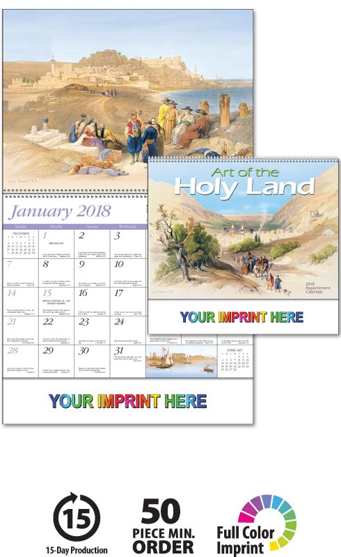 2018 art of the holy land calendar imprinted calendar 2018 imprinted calendars 2018