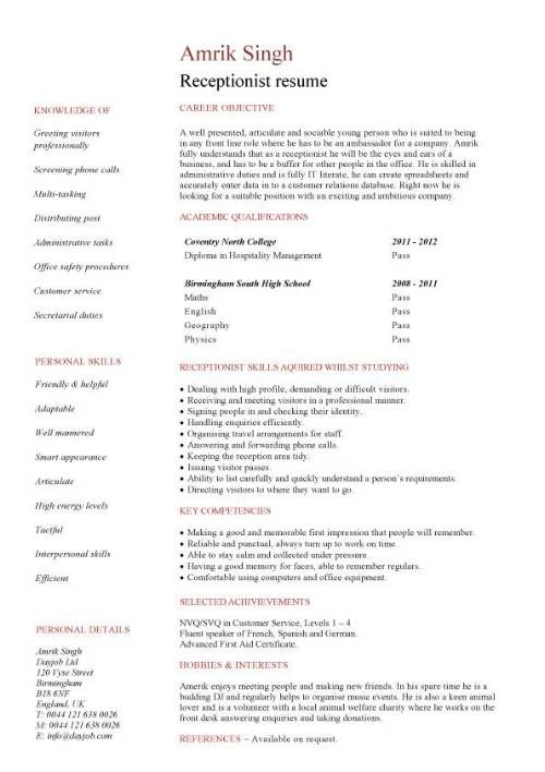 sample skills resume receptionist