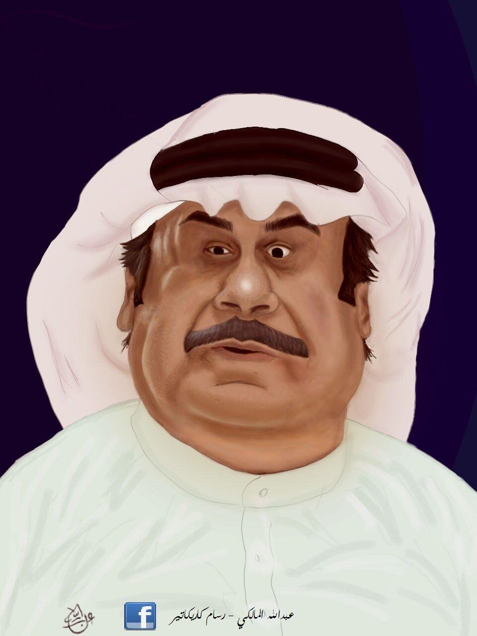عبدالحسين عبدالرضا Places To Visit Projects To Try Holiday Shop