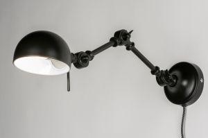 wandlamp 71596 eigentijds klassiek landelijk rustiek industrie keuken pinterest. Black Bedroom Furniture Sets. Home Design Ideas