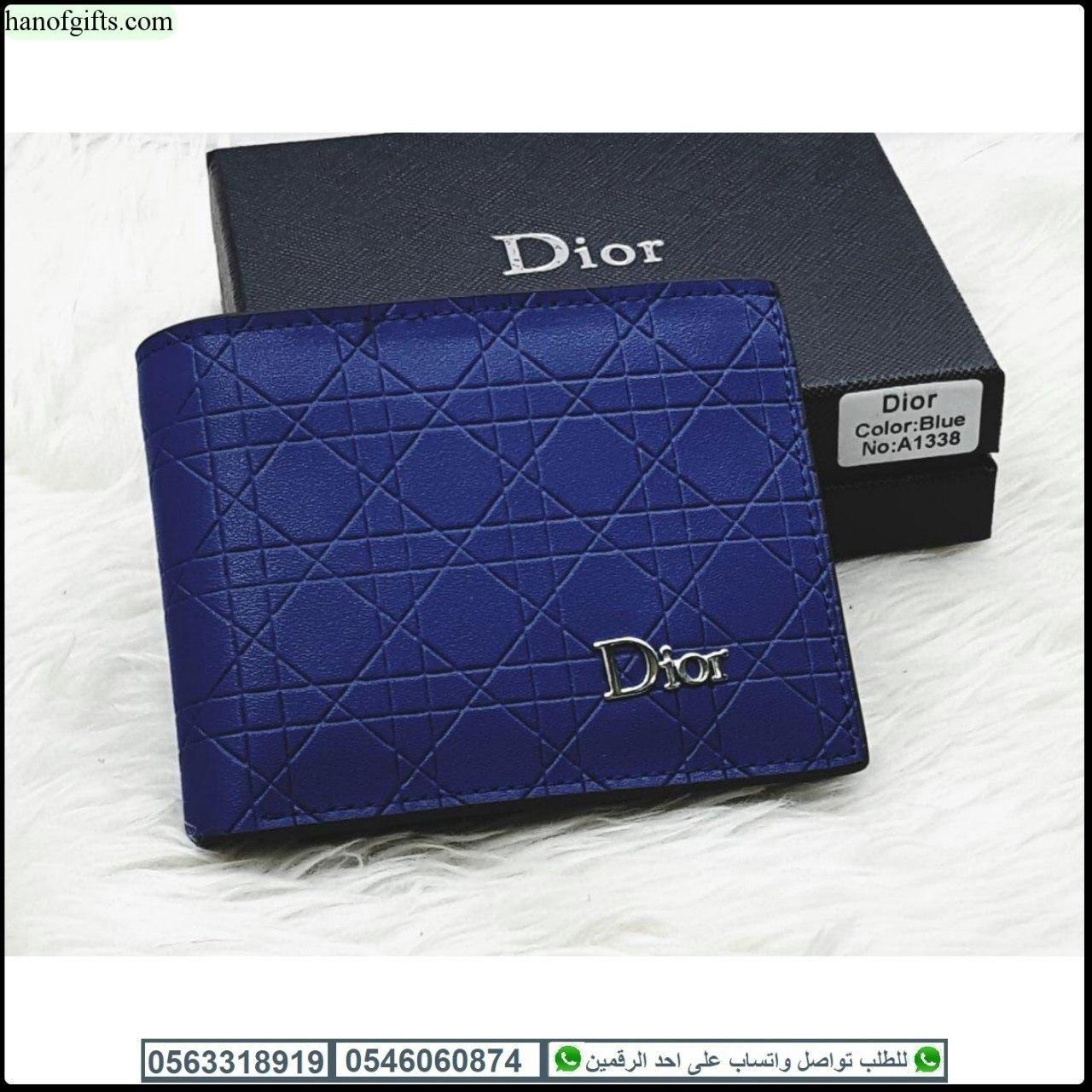 محافظ ديور رجالي فخمه درجه اولى مع علبه و كرت الماركه هدايا هنوف French Wallet Wallet Blue Color
