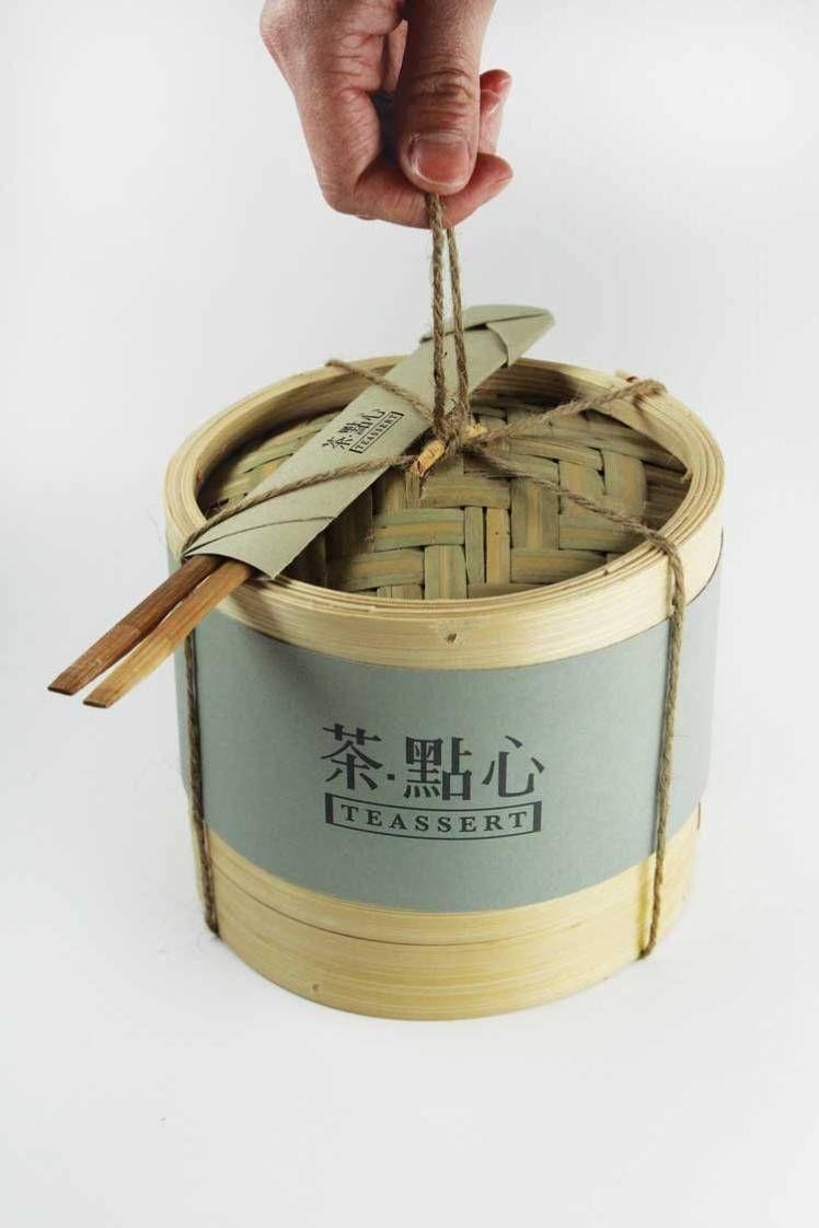 20 Esempi di Packaging creativi per il tea #teapackaging