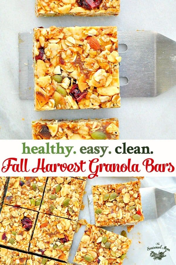 Fall Harvest Healthy Granola Bars images