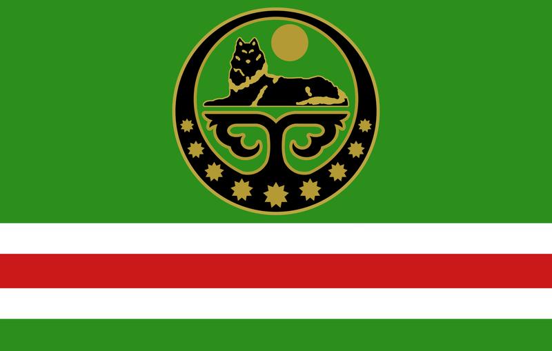 National Flag of Chechen Repub...