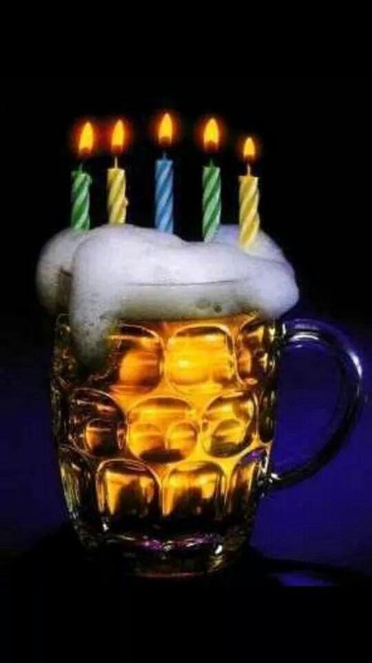 Открытка с пивом на день рождения, самая прекрасная девушка