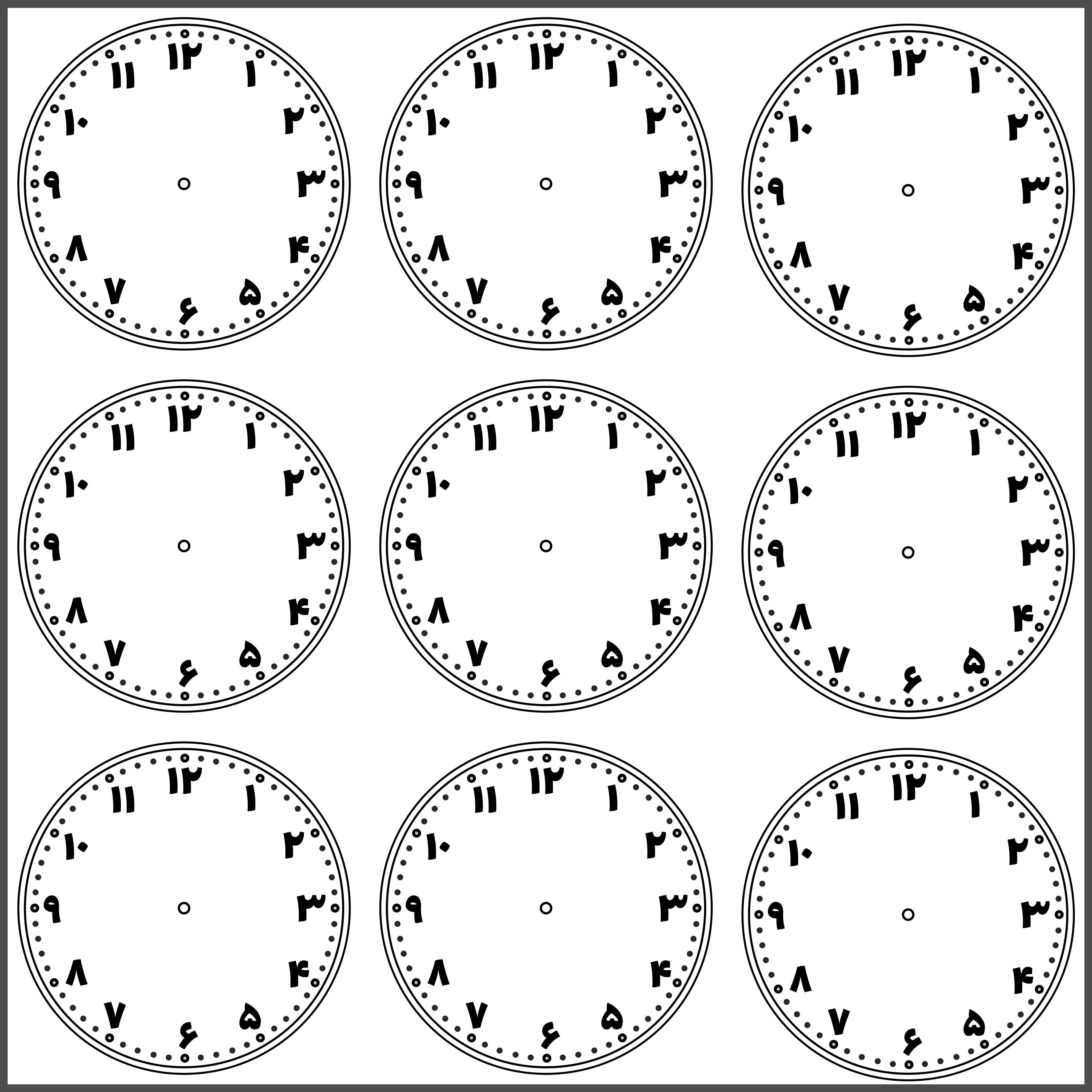 Clocks In Farsi And Urdu Languages High Resolution