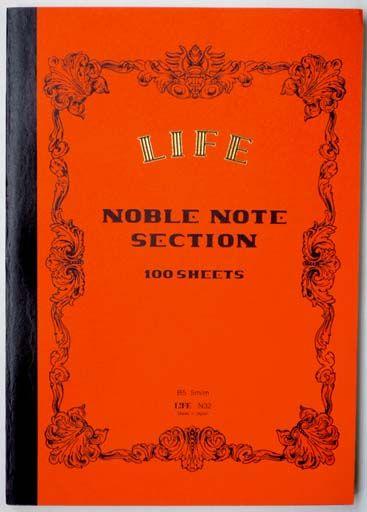 ノーブルノート B5 方眼 - N ノート ノーブル - - 文具・紙製品のライフ株式会社                              …