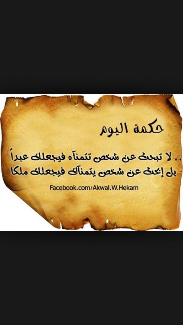 الثقة بالنفس Arabic Calligraphy Happy