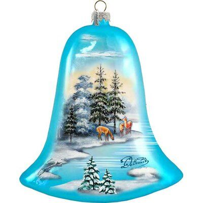 G Debrekht Holiday Peaceful Kingdom Bell Holiday Shaped Ornament Wayfair In 2020 Holiday Shapes Christmas Ornament Sets Bell Ornaments