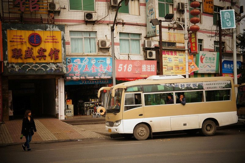 5 Tips On Budget Travel In China - shared by http://www.aswetravel.com