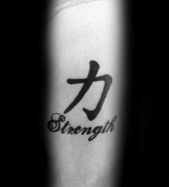 Arm Strength Guys Chinese Symbol Tattoos