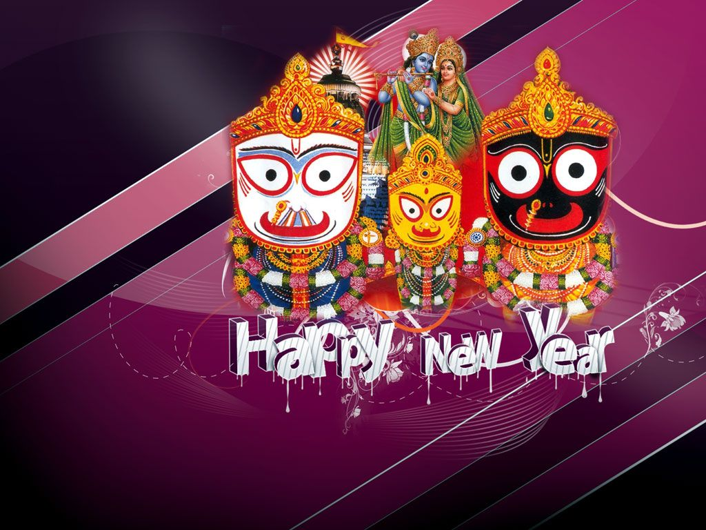 free download god new year wallpapers