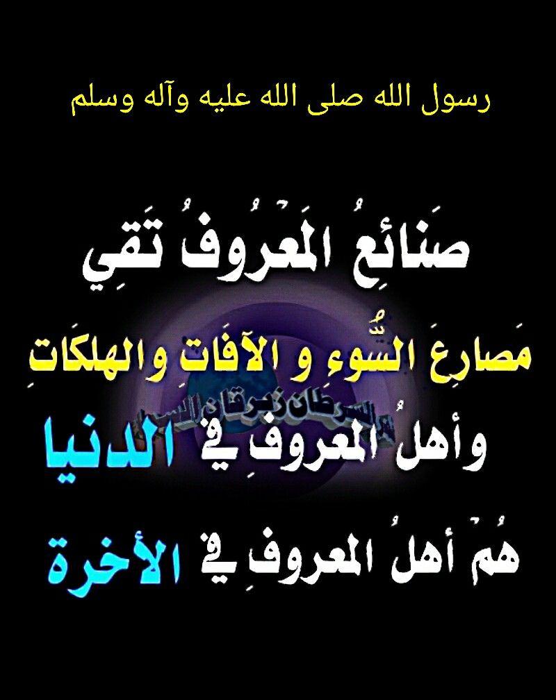 Pin By اهل البيت عليهم السلام On اقوال شعر حكم Arabic Calligraphy Calligraphy