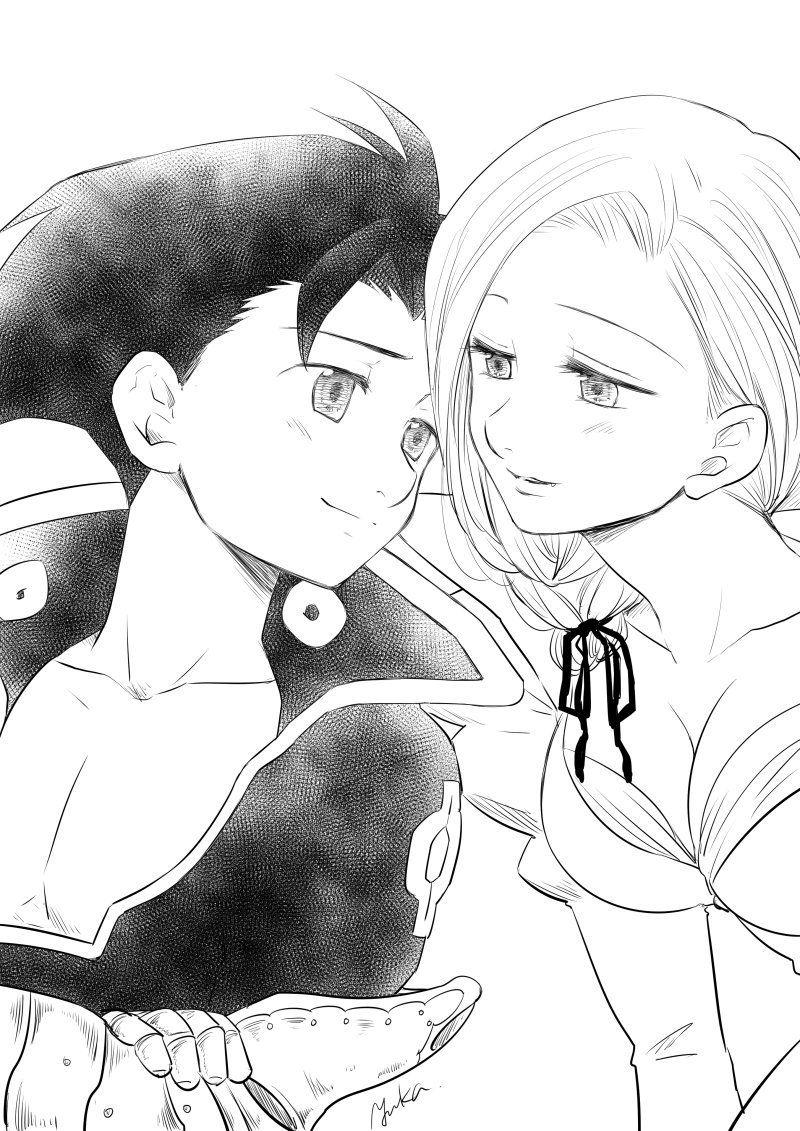つの 大罪 ゲルダ 七