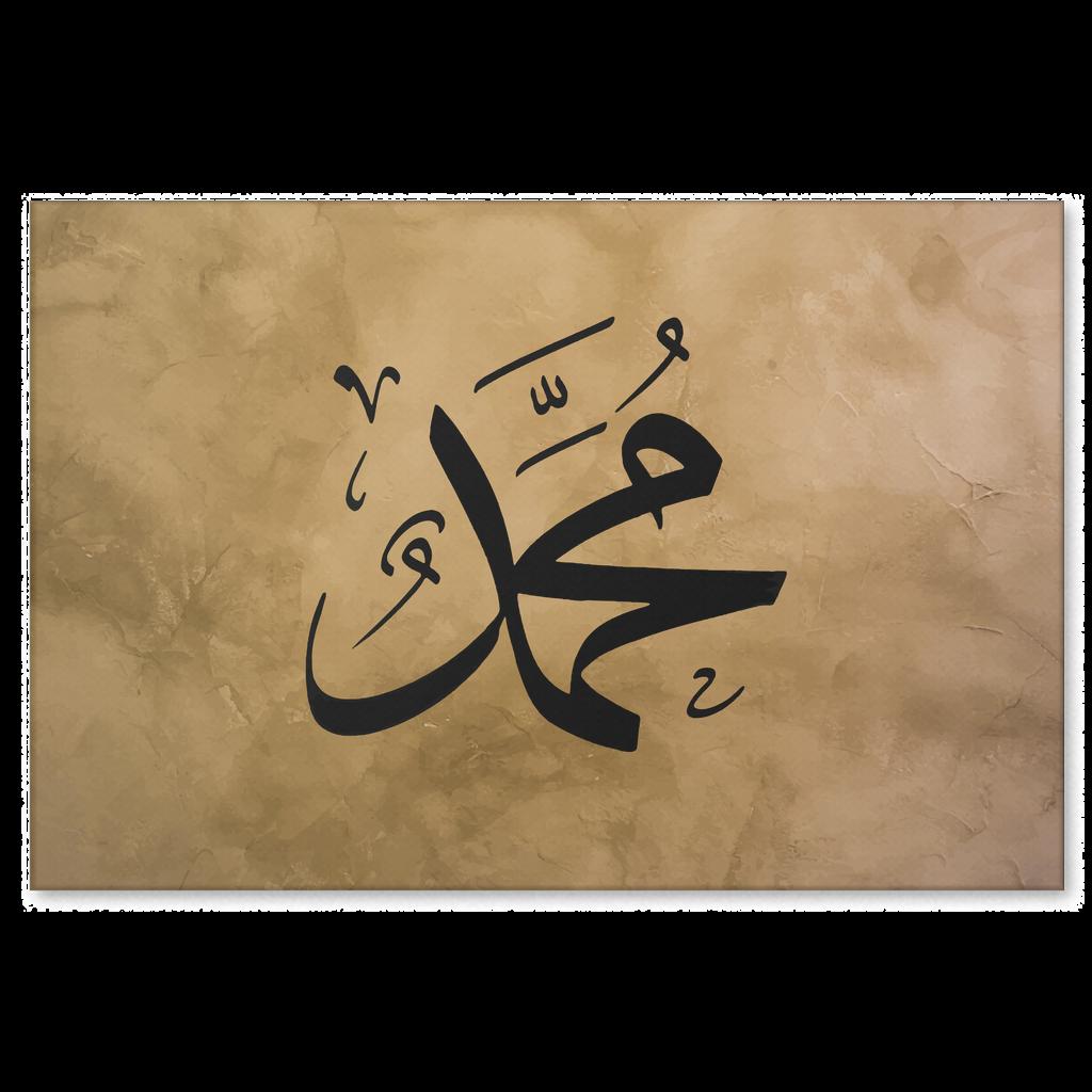 Pin on Canvas Prints islamic arabic calligraphy